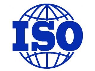 Стандарты ISO по частотному диапазону