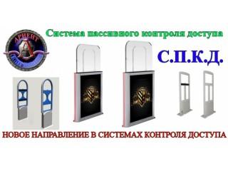 """СПКД """"Всевидящие ворота"""""""