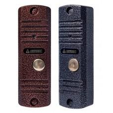 Вызывная аудиопанель AVC-105 Panasonic