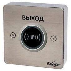 Кнопка выхода ST-EX132IR (врезная)