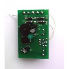 Контроллер электромагнитного замка Цифрал Т/350 ЦФРЛ.468313.012