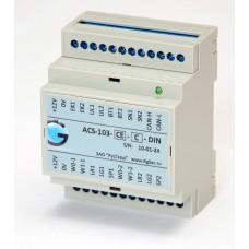 Контроллер СКУД ACS-103-C-DIN(M)
