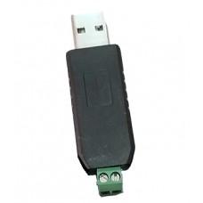 Конвертер интерфейса USB/RS-485 РЕВЕРС Т-62