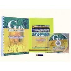 Модуль интеграции Gate-Персонал. Основной комплект
