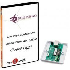 Программное обеспечение Комплект Guard Light - 10/250